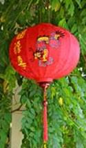 Embroidered Red Silk Lantern