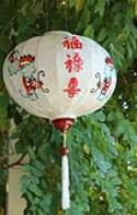 Embroidered White Silk Lantern