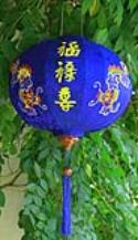 Vietnamese Embroidered Lanterns