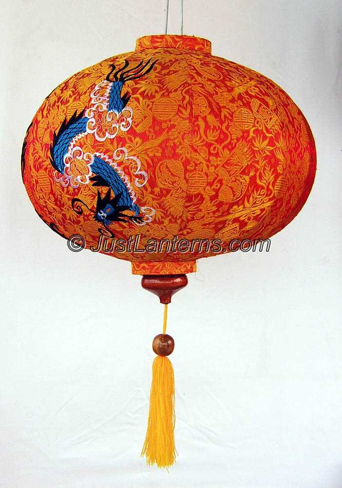 Embroidered Orange Silk Lantern