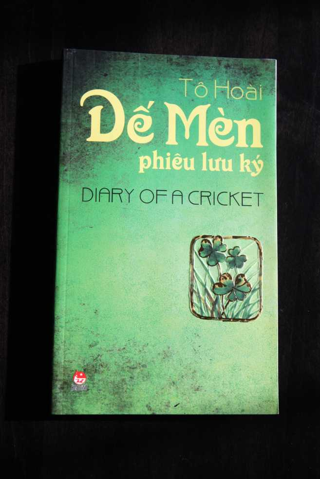 Diary of a Cricket