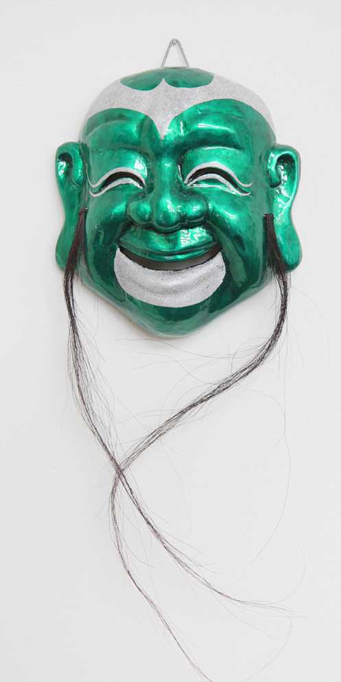 Green Cheerful Mask