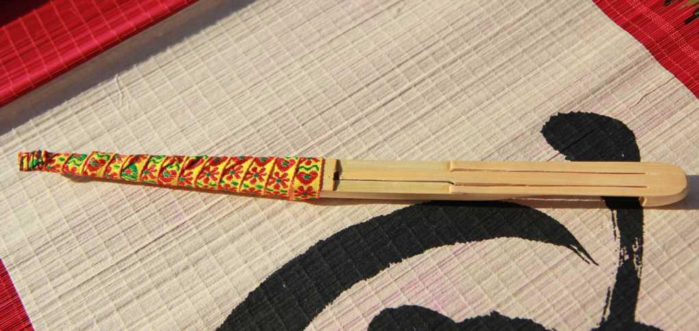 Jaw Harp Instrument