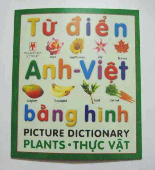 BKB1/Plants