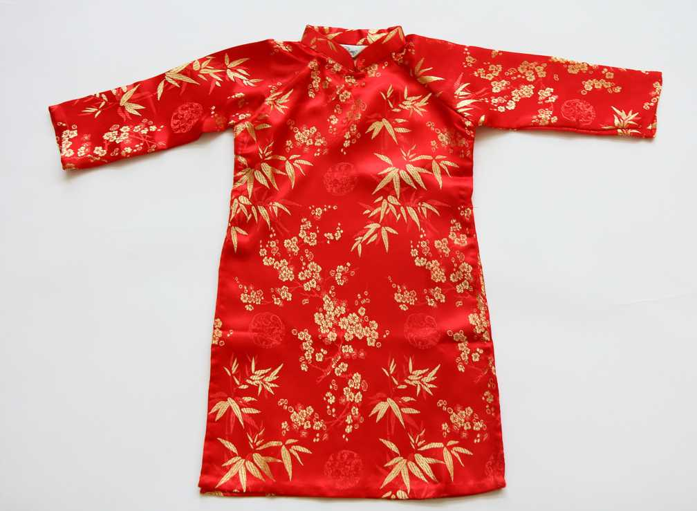 Red Aodai/Size#12