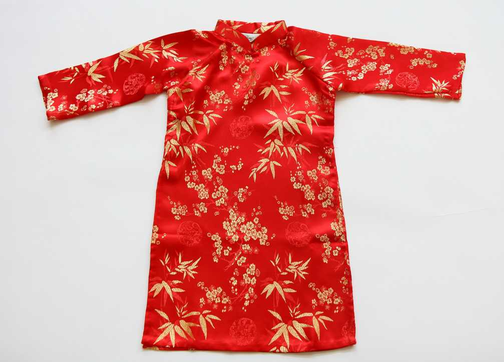 Red Aodai/Size#6