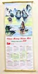 2018 Lunar Calendars