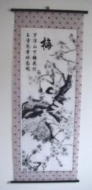 Chinese Artwork-Embroidery Paintings-Scrolls Paintings-Dolls-Wall Decors