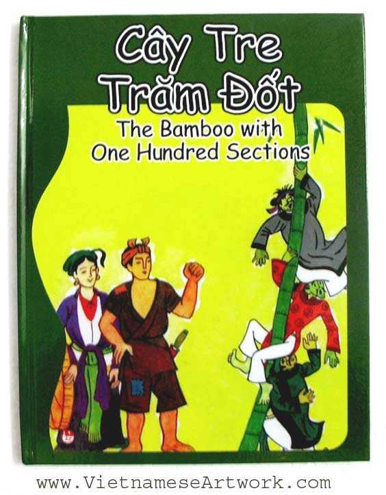 Cya Tre Tram Dot