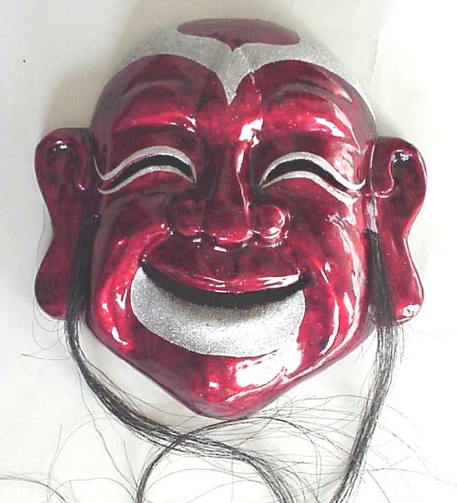 Red Cheerful Mask
