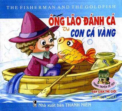 The Fisherman and the Goldfish