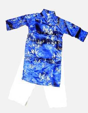 Blue Aodai/Size#8