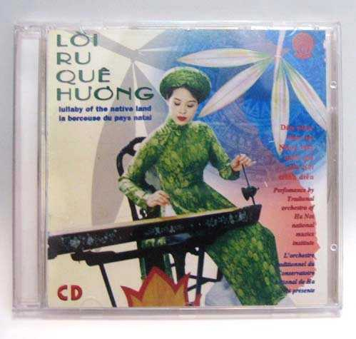 Vietnamese Lullaby